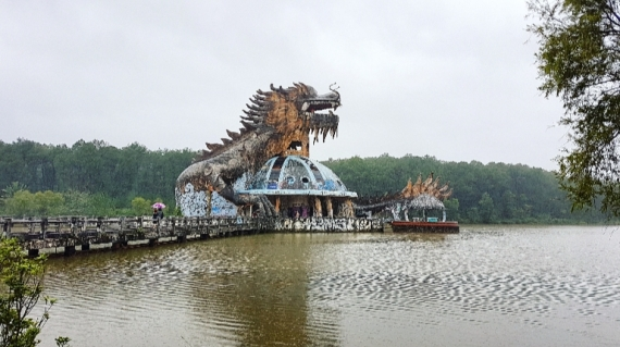 Thuy Tien Waterpark